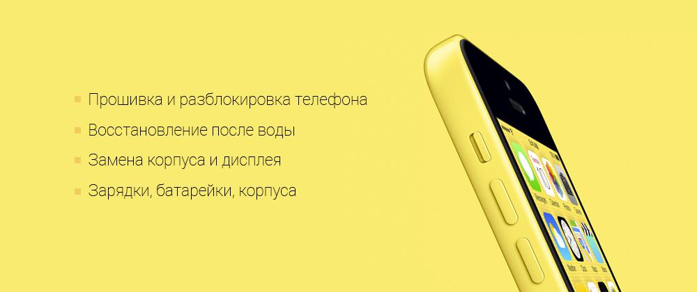 Gutservice ремонт телефонов и планшетов в Саратове